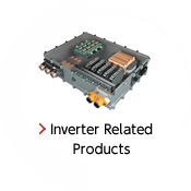 Inverter Related Products