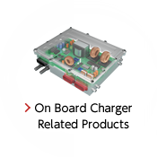 On Board Charger Related Products