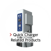Quick Charger Related Products