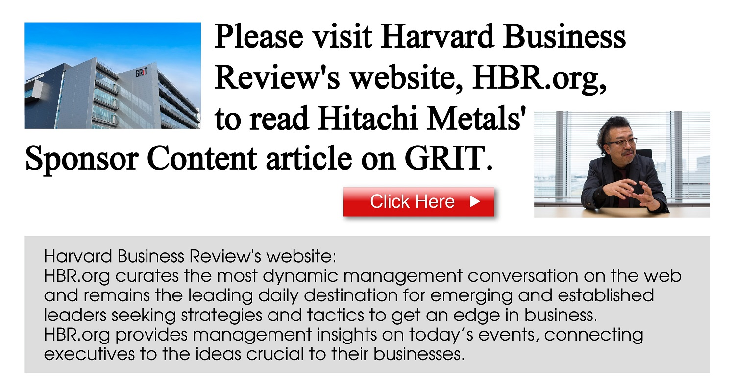 Creating a New Approach to Engineering and Innovation at Hitachi Metals